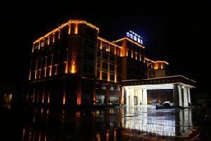 拉萨兰泽假日酒店 拉萨酒店预定 拉萨五星酒店预定