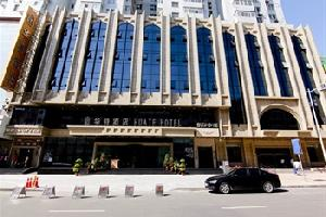 哈尔滨华特酒店准五星酒店/中央大街酒店