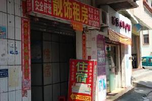 中山港口靓饰住宿