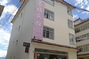 丽江嘉瑞宾馆