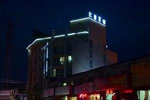 衢州亿豪商务宾馆