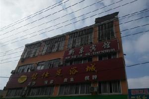 麻城龟峰山风景区门票(无住宿)