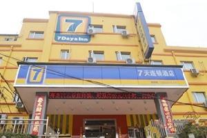 7天连锁酒店阳泉市政府店