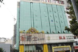 深圳永安大酒店