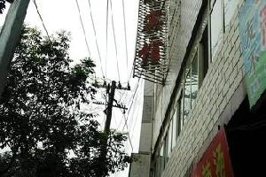 泾川县泾水新村宾馆