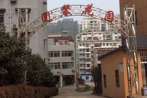 武汉友好住宿宾馆