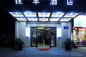 杭州钱丰酒店