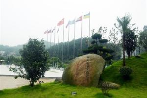 南昌林恩茶研园