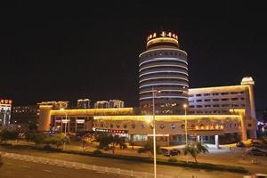 延吉东北亚大酒店  入住送海参崴旅游