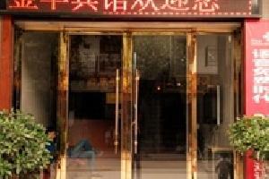 巴中通江金丰宾馆