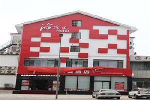 大连尚客优快捷酒店(西南路店)