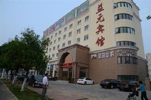 鹤壁开发区益元商务宾馆