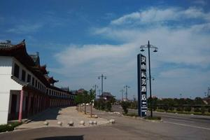 宜阳灵山商务酒店
