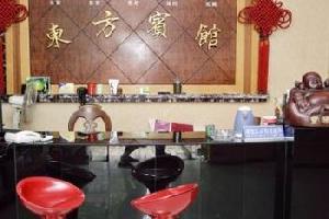 松阳县东方宾馆