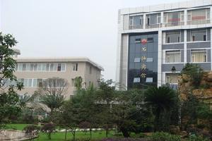 自贡石油宾馆