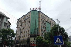 永顺水电宾馆