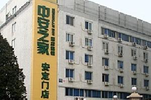 北京中矿宾馆