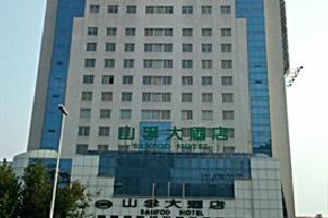 青岛山孚大酒店