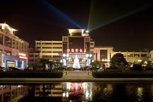 新乡国际饭店