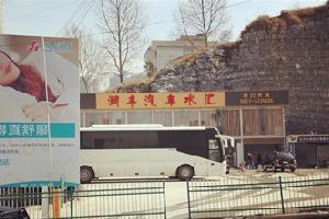 大方润丰酒店