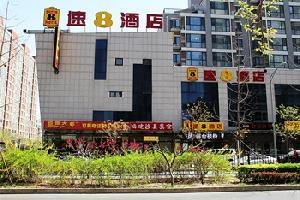 天顺八酒店(北京鲁谷台湾街店)