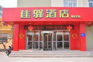 银座佳驿(潍坊北海路富华乐园店)