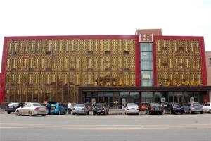 大慶平氏長城酒店