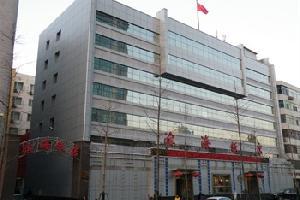 山西省财政厅培训中心