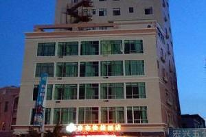 潮州潮安豪客快捷酒店