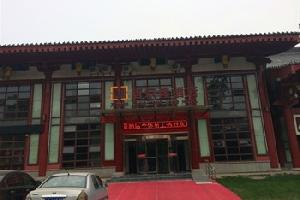 唐宗隆酒店(西安曲江大雁塔北广场音乐喷泉店)