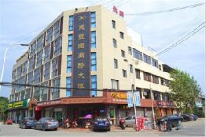 什邡聚丰园商务宾馆