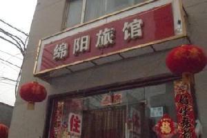 太原绵阳旅馆(火车站店)