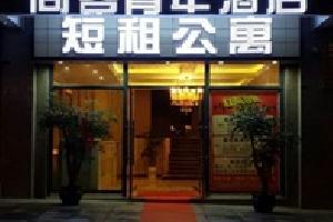 尚客青年酒店(贵阳世纪城龙宇苑店)