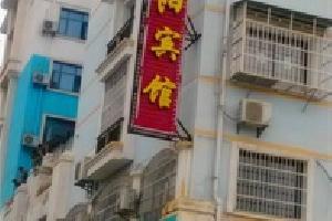 九江武宁朝阳宾馆