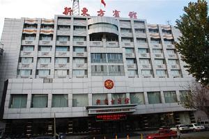牡丹江新东方宾馆