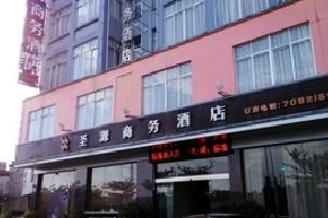 横县圣源商务酒店(南宁)
