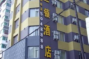 V5连锁酒店(白山三江店)