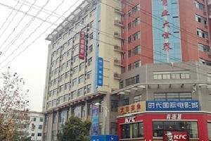 汉庭酒店(吉安县店)