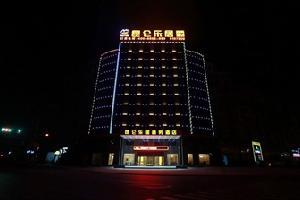 昆仑乐居商务酒店(温县店)