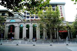 安順鳳凰山大酒店