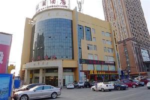 长沙沐兰酒店