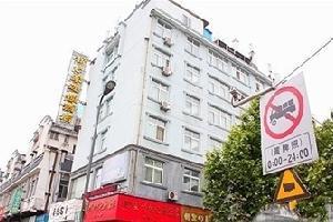 新e家连锁酒店(宁波鼓楼店)