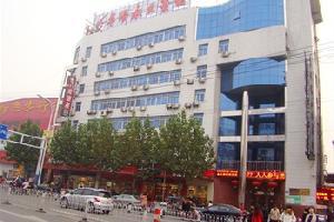 阜阳颍泉永久宾馆