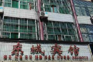 汝阳洛阳东城宾馆
