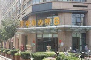 中州之星快捷酒店(郑州科技市场店)
