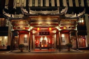 茉莉花香酒店(黄山屯溪老街店)