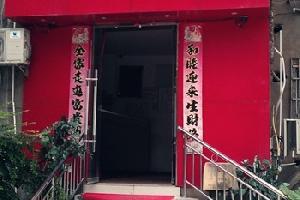 华蓥水石宾馆