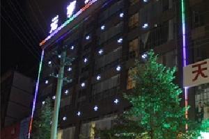 江口元亨酒店