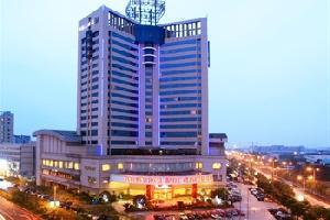 长兴国际大酒店