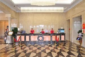 香河橘子水晶酒店